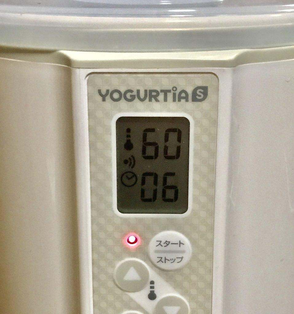 ヨーグルティア60度6時間
