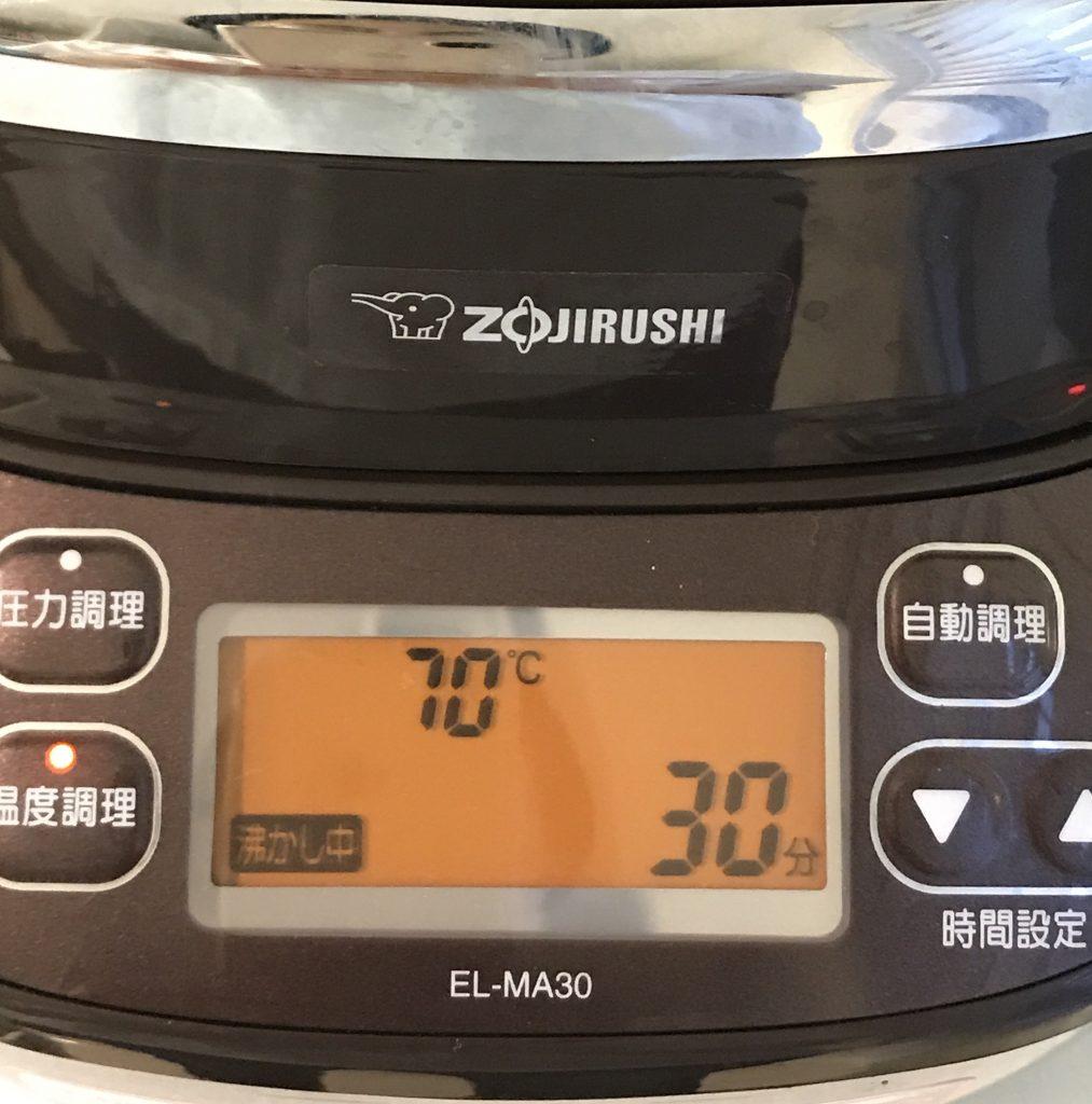 象印IH圧力鍋低温調理