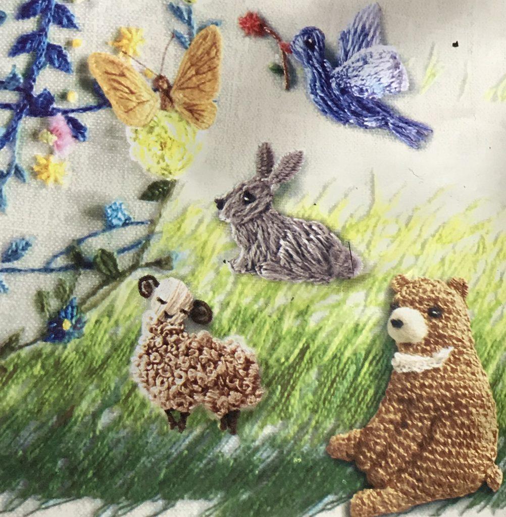 ブラリサイクル 刺繍動物
