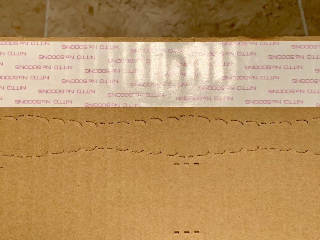 プライムワードロープの箱