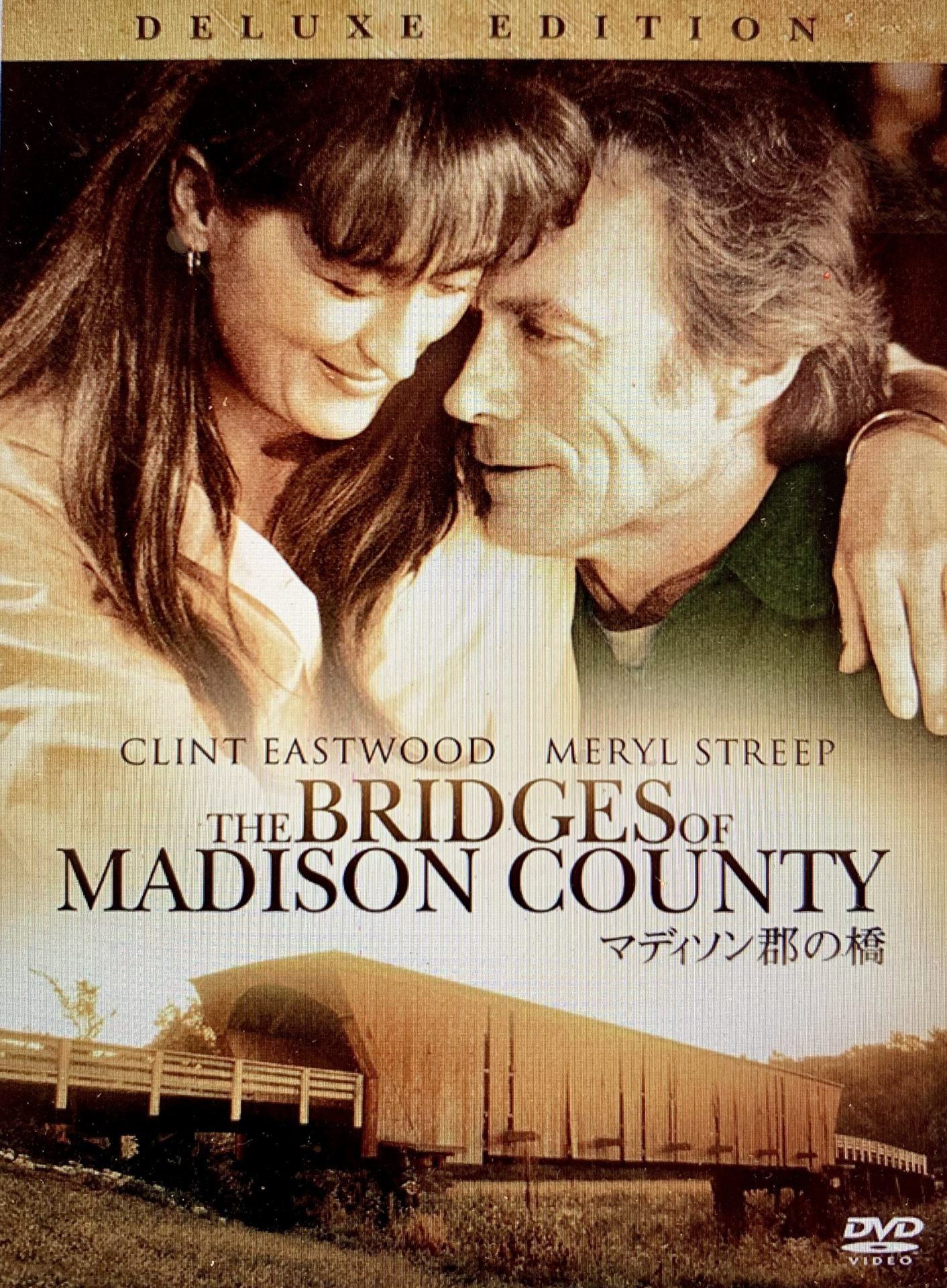 マディソン郡の橋