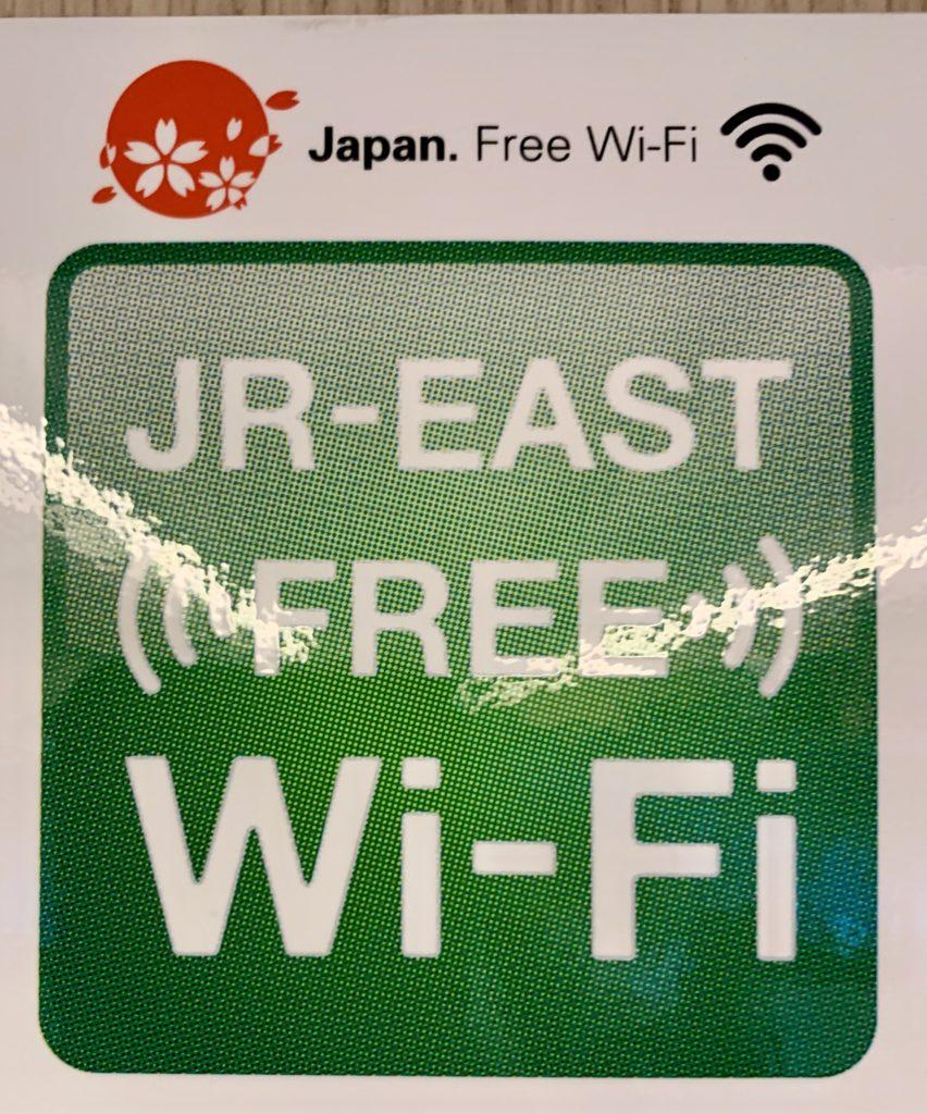 JR-EAST FREE Wi-Fi