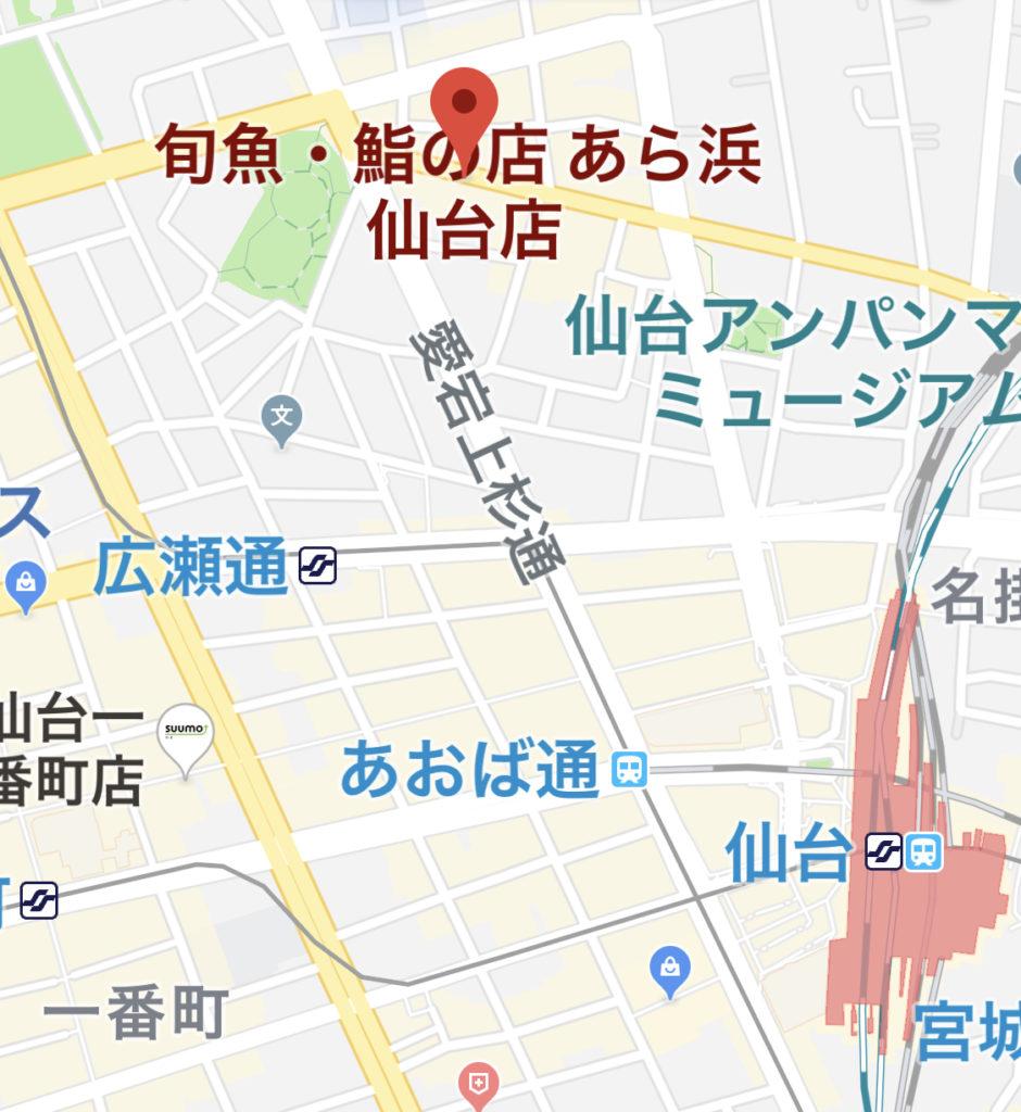 あら浜仙台本町店 地図
