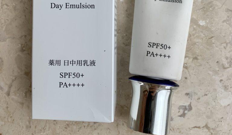 SPF50日焼け止め